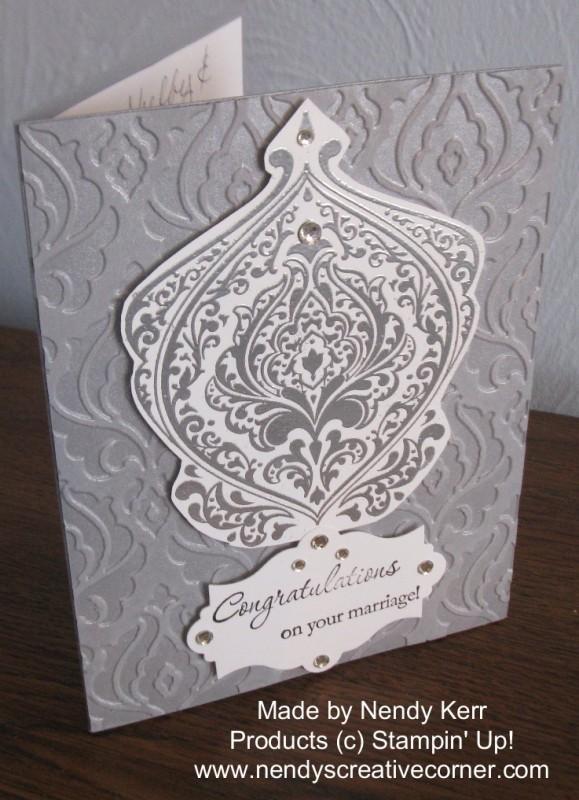 Silver Beautifully Baroque Wedding Card