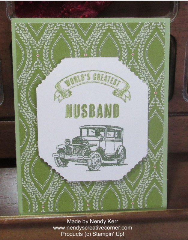 World's Greatest Husband Fathers Day card