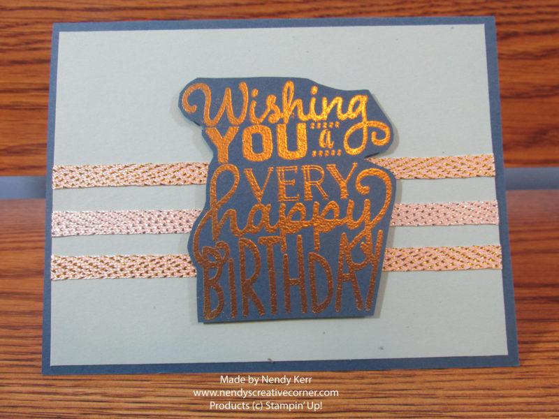 Ribbon Birthday Card